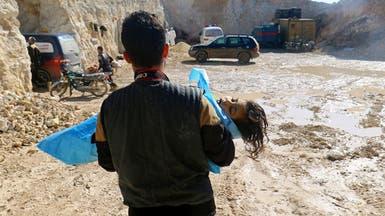 الأمم المتحدة: نظام الأسد مسؤول عن هجوم خان شيخون