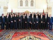 المغرب...تباين الآراء حول الحكومة الجديدة