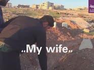 """فيديو القهر السوري.. """"أن تدفن طفليك بيديك""""!"""
