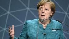 جرمن چانسلر کا خلیج کی صورت حال پر تشویش کا اظہار