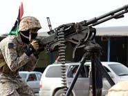 """""""الرئاسي"""" الليبي يحذر من إدخال العاصمة في دوامة عنف"""