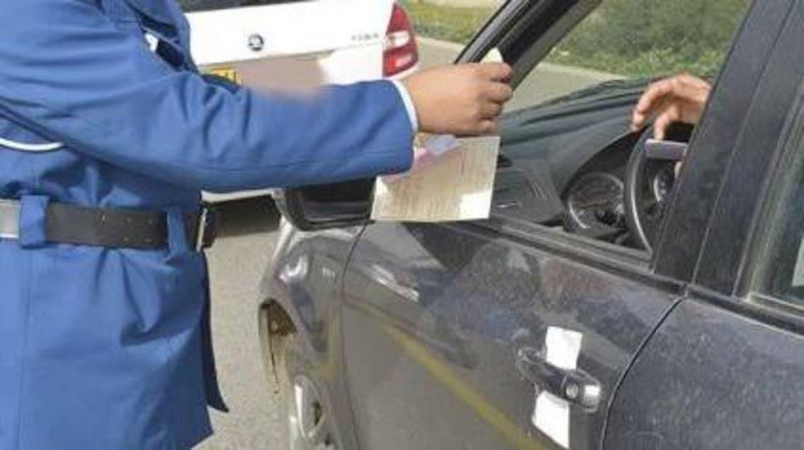 شرطي جزائري