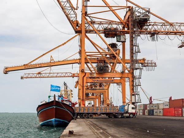حكومة اليمن تدعو الشركات الروسية للمساهمة بإعادة الإعمار
