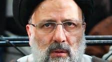 ایران کی سرحدیں یمن سے افریقا تک پھیل چکی ہیں: ابراہیم رئیسی