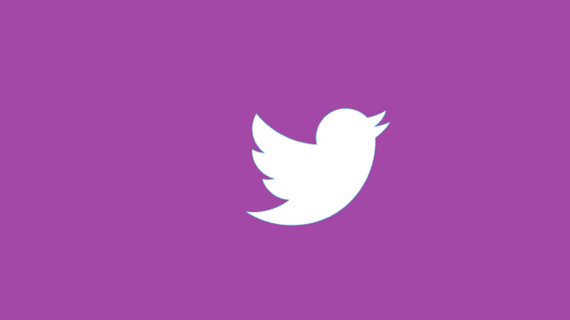 تويتر لايت