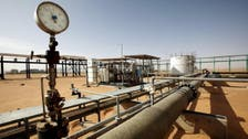 Libya aiming for oil output of 1.25 mln bpd this year - NOC