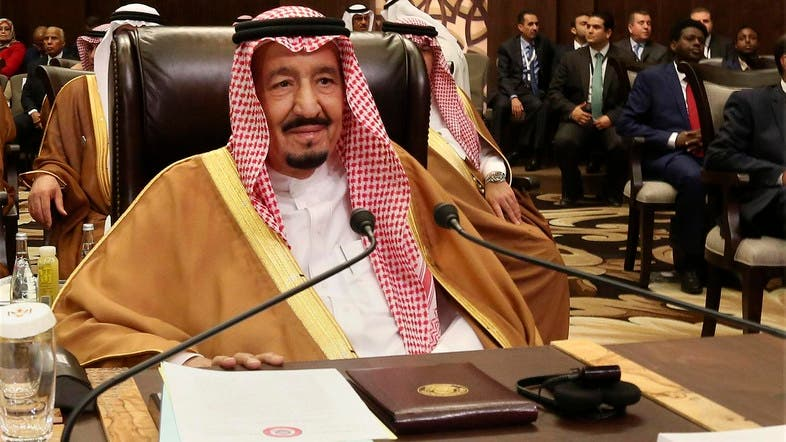 Image result for Saudi President 2017