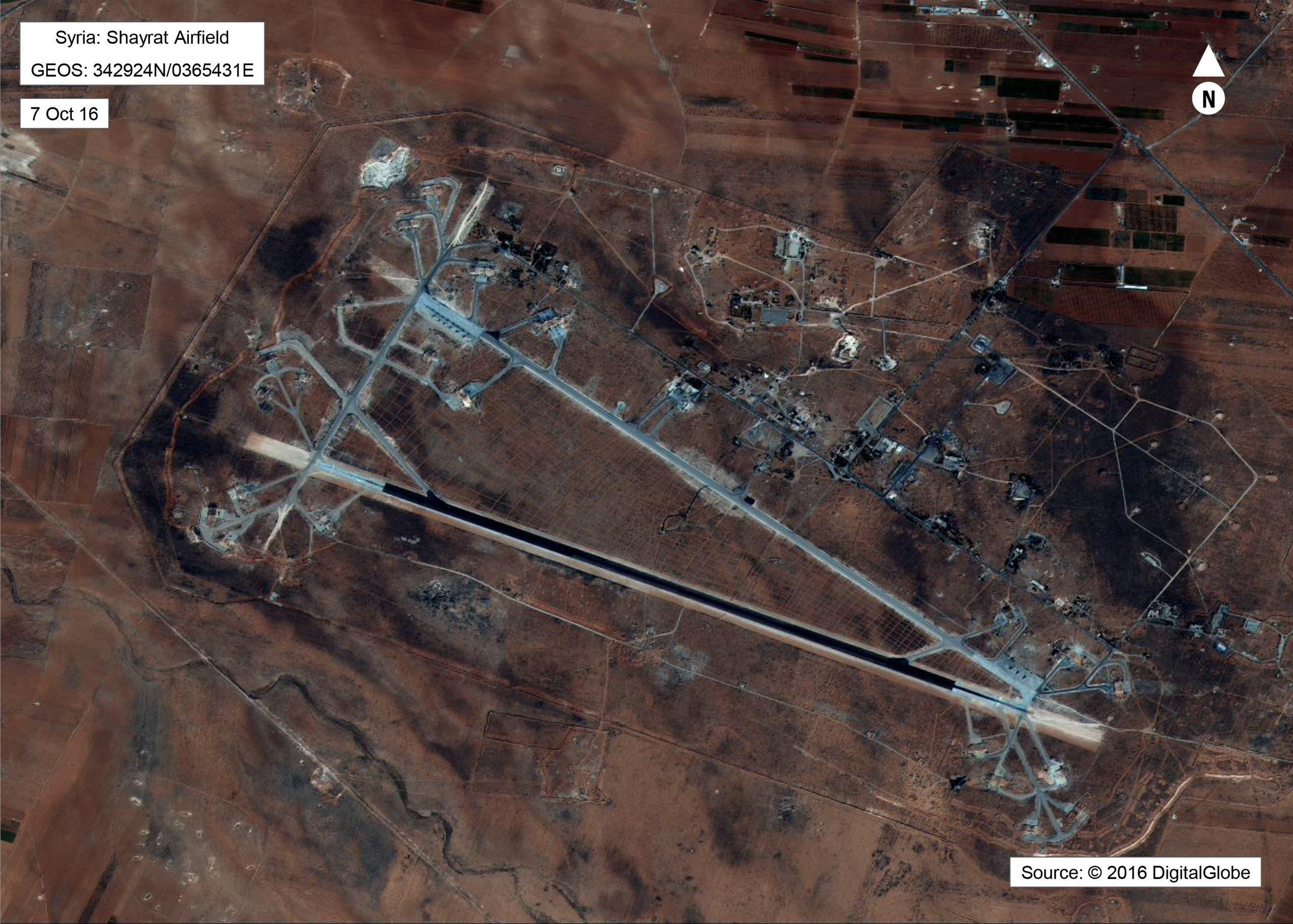 قاعدة الشعيرات في حمص