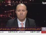 """القانوني عباس: """"كاس"""" أنصفت المدرب المعالج"""