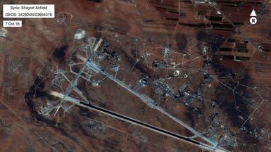 """تفاصيل عن قاعدة الشعيرات بحمص.. """"مطار الموت الكيمياوي"""""""