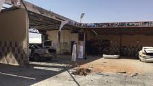 وفاة مقيم وإصابة 3 آخرين بمقذوف حوثي على نجران