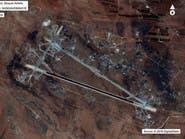القوات الأميركية تتأهب لقصف محتمل لقاعدة سورية