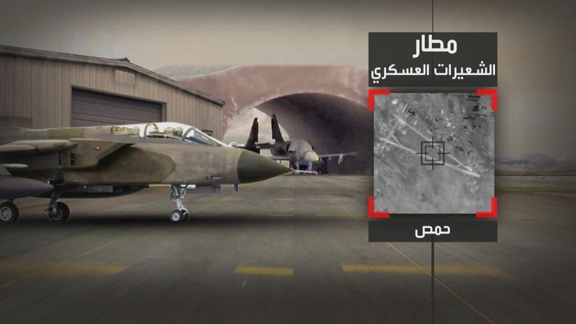 THUMBNAIL_ مطار الشعيرات السوري الذي استهدفه الأميركيون