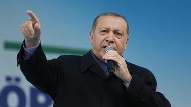 أردوغان: تركيا تدعم عملاً عسكرياً أميركياً في سوريا