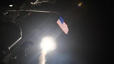روسيا: إغلاق خط اتصال مع أميركا حول سوريا
