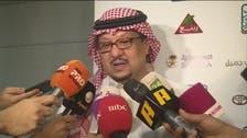 """فيصل بن تركي: الاتحاد لا يستحق التعادل ولقب """"الكأس"""""""