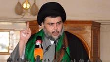 مقتدی الصدر کا اپنے جنگجوؤں کو 72 گھنٹوں میں کرکوک چھوڑنے کا حکم