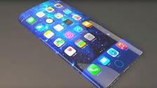 Will Apple's next iPhone have a curved screen?