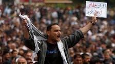عشرات آلاف الموظفين في غزة يتظاهرون لإقالة الحكومة