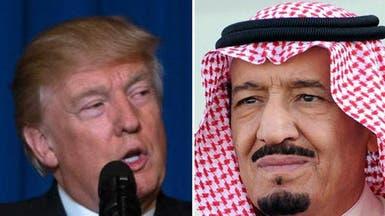واشنطن: الملك سلمان وترمب أكدا ضرورة الرد على الأسد