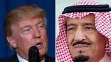 'قطری بحران کا حل ریاض سربراہ کانفرنس کے مطابق ہونا چاہیے'
