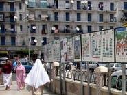 الكونغرس يجس نبض الانتخابات البرلمانية الجزائرية