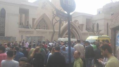 30 قتيلاً و71 جريحاً بانفجار داخل كنيسة في طنطا
