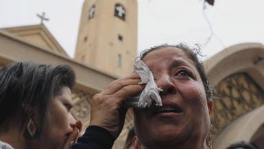 صور لتفجيرات الكنائس في مصر