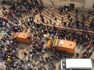 الأزهر: تفجير الكنيسة جريمة بحق جميع المصريين