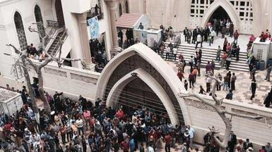 من هم أقباط مصر المستهدفون بالتفجيرات؟