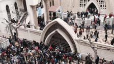 Facebook page of apparent Satanic group claims Egypt church attacks