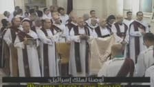 WATCH: Moment of blast in Egyptian church caught on live TV