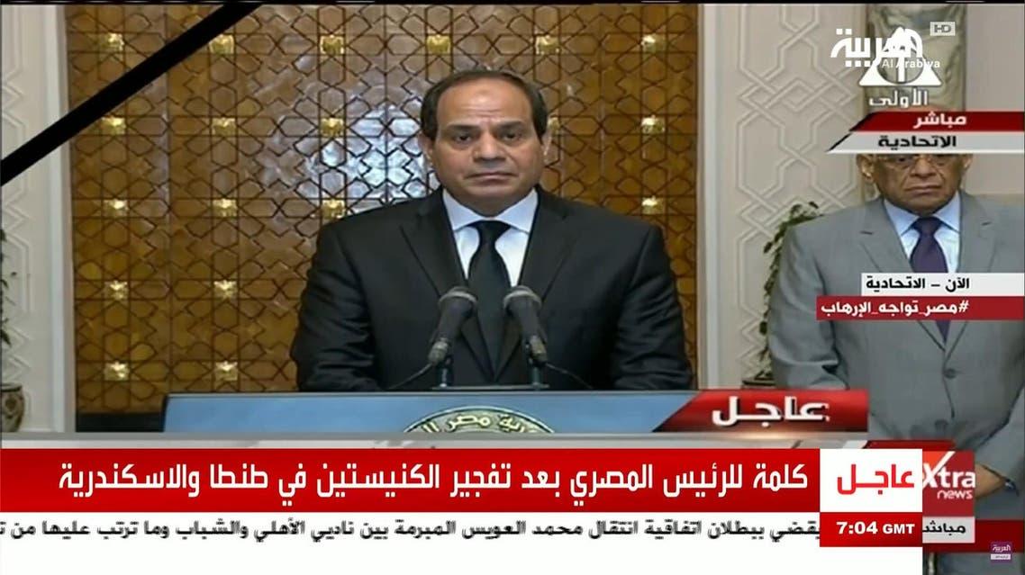 egypt sis al arabiya
