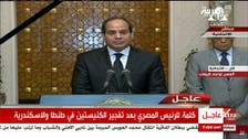 Egypt's  Sisi declares three-month state of emergency
