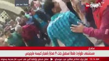 WATCH: Mounting death toll as blasts hit churches in Tanta, Alexandria