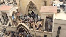 مصر: قبطی عیسائیوں کے دو گرجا گھروں میں بم دھماکے ، 44 افراد ہلاک