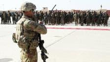 افغانستان:داعش کے حملے میں ایک امریکی فوجی ہلاک