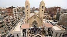حالة الطوارئ المصرية لن ترفع المخاطر على الاستثمار