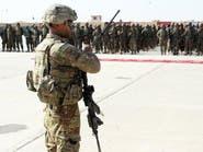 أفغانستان.. مقتل جندي أميركي في معارك مع داعش