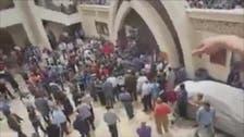 Coptic Christians rage at Tanta security chief over shortfalls
