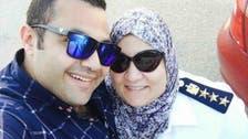 Who was Najwa al-Hajjar, the female officer killed in Alexandria church bombing?