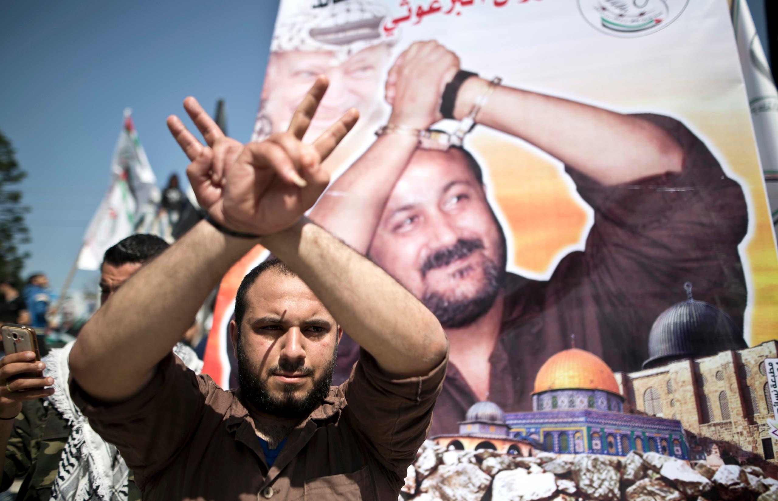 بوستر لمروان البرغوثي القيادي الذي يتصدر إضراب الأسرى