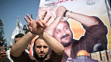 أضخم إضراب جماعي للأسرى الفلسطينيين