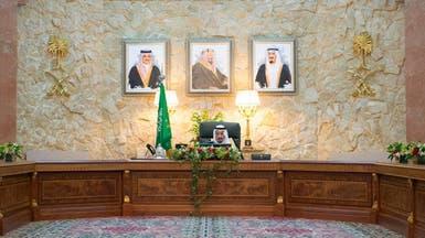 السعودية: ربط هيئة الرياضة بمجلس الشؤون الاقتصادية