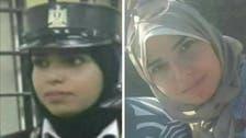أمينة.. شرطية كانت تحضر لعرسها قتلها انتحاري الإسكندرية