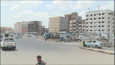 الحكومة اليمنية تطلق من عدن عملية إعادة الإعمار في المحافظات المحررة من الميليشيات