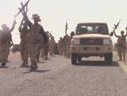 اليمن.. تعزيزات للتحالف تحضيراً لاستعادة الحديدة
