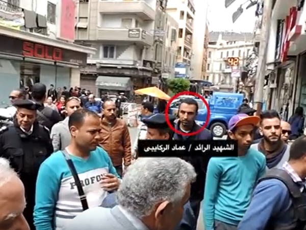 شاهد آخر لقطات للأمنيين الذين سقطوا بتفجير الإسكندرية
