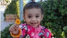 PHOTOS: Youngest victim of Alexandria's church bombing breaks hearts