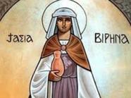 القديسة فيرينا.. مصرية علمت أوروبا النظافة الشخصية